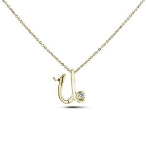 10K yellow gold letter U diamond pendant